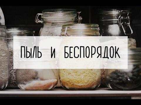 Открытые полки на кухне: да или нет?!