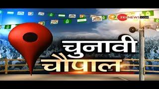 Chunavi Chaupal: NDA या महागठबंधन, बिहार की कौन पसंद? Bihar election 2020
