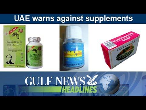 UAE warns against use of nine supplements - GN Headlines