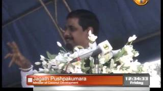 I will give the injection so that these corruptors can't stand again- Jagath Pushpakumara_Newsfirst