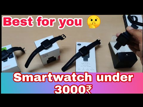 Best Smartwatch To Purchase In INDIA Under 3000rs. Lenovo Vs Gionee Vs Ten OR Vs Amazfit. GiveAway
