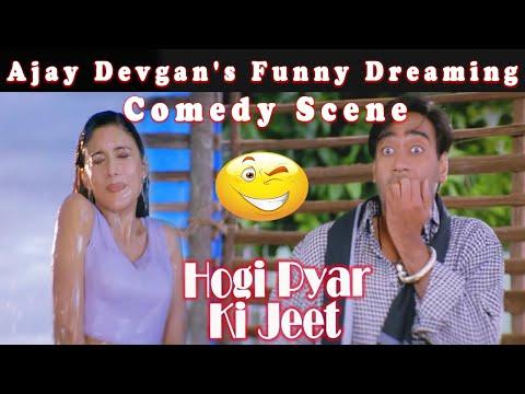 Ajay Devgan's Funny Dreaming | Comedy Scene | Hogi Pyar Ki Jeet Bollywood Hindi Movie