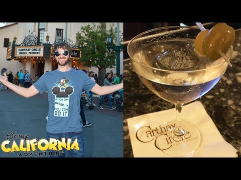 CARTHAY CIRCLE LOUNGE - Martinis & more in Disney California Adventure