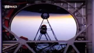 망원경의 구경 [115…