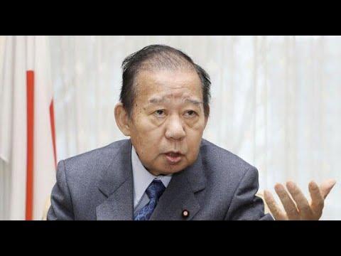 幹事 長 二階堂 なぜ二階幹事長は、河井克行氏の議員辞職を「他山の石」と言ったのか?<なんでこんなにアホなのかReturns>