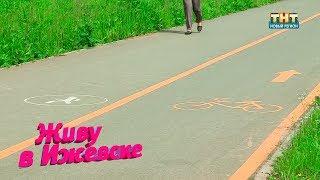 Велодорожки в Ижевске