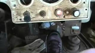 bus ignition sound effect