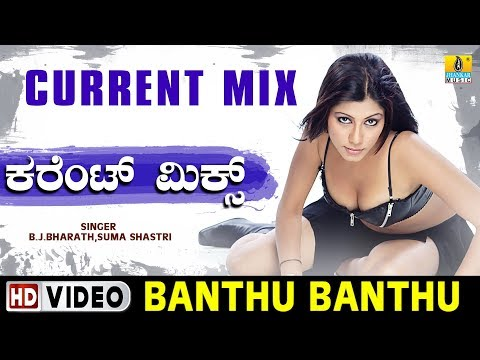 Banthu Banthu - Current Mix - Kannada Song