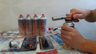 Газовая микрогорелка Kovar K-104