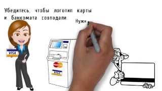 Как положить деньги через банкомат