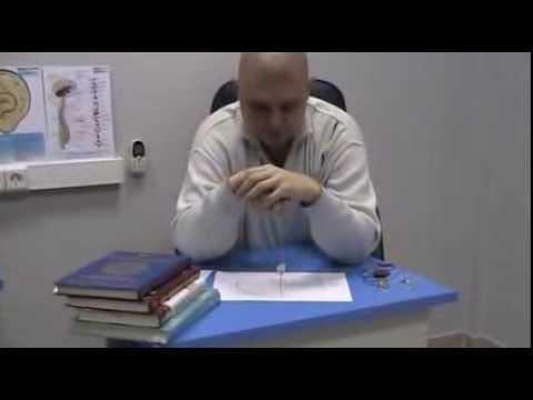 Навык биолокации [Н. Пейчев, Академия Целителей] - YouTube
