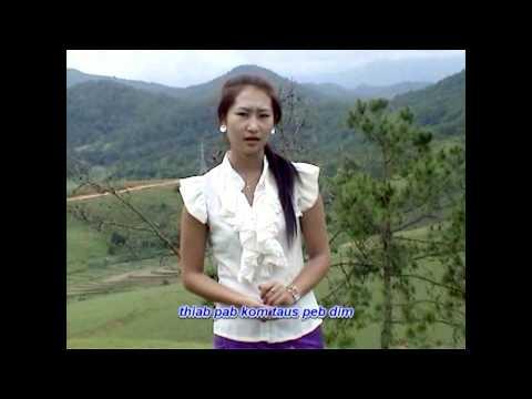 Ntxoo Vaj - Vajtswv Yog Tus (Hmong Christian Song)