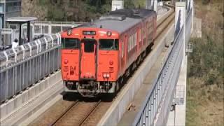 JR西日本・国鉄型気動車 キハ40・キハ41・キハ47