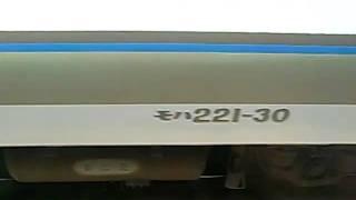 Repeat youtube video 福知山線321系快速 VS 東海道線221系快速 併走バトル