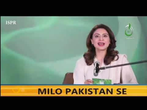 Meet Pride of Pakistan   Farzana Bibi   Aaj Pakistan with Sidra Iqbal   Part-3   Aaj News