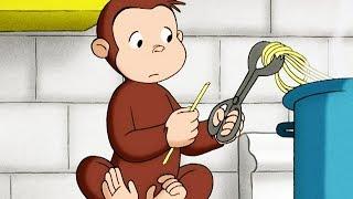 Georges le Petit Singe 🐵Chef Cuisinier  🐵Saison 1  🐵Dessins Animés 🐵Animation Pour Enfants