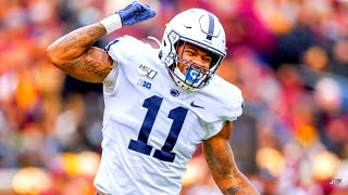 Next GREAT Linebacker in College Football 💪 || Penn State LB Micah Parsons Highlights ᴴᴰ