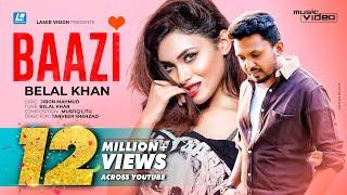 baazi by belal khan hd music video laser vision