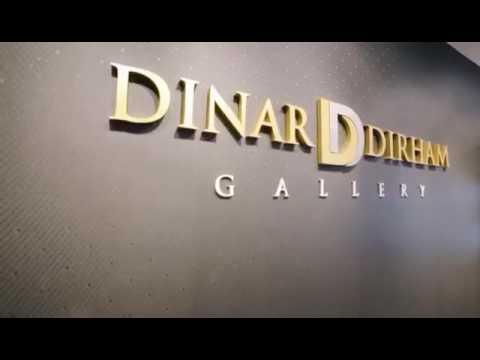 GALLERY DINAR DIRHAM DI MALAYSIA