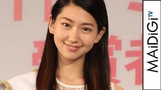 「ミス美しい20代」グランプリは大分県出身の21歳の大学生! 「ミス美しい20代コンテスト」授賞式1 #Korenaga Hitomi #event 奥山かずさ 検索動画 16