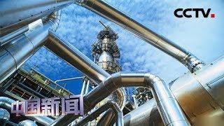 [中国新闻] 沙特石油设施遭袭 美将矛头对准伊朗 | CCTV中文国际