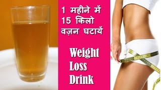Weight loss - How to Lose Weight Fast 5 Kg in 1 Weeks - Easiest and Quickest Way to Lose Weight