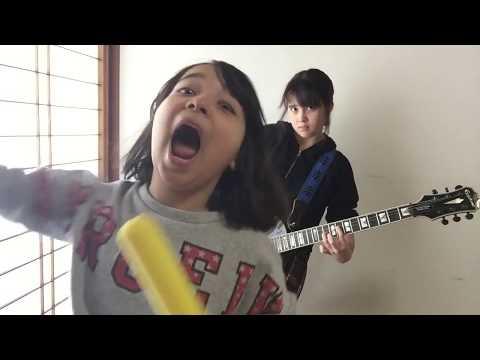 恋のメガラバ •マキシマムザホルモン Koino Mega Lover - Maximum The Hormone cover