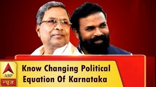 Kaun Banega Mukhyamantri: Know Changing Political Equation Of Karnataka's Badami Seat | ABP News