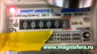 Энергомера CE101 магнит