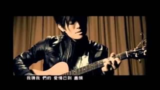 范逸臣 Van Fan - 放生 官方 (speedup 1.25)