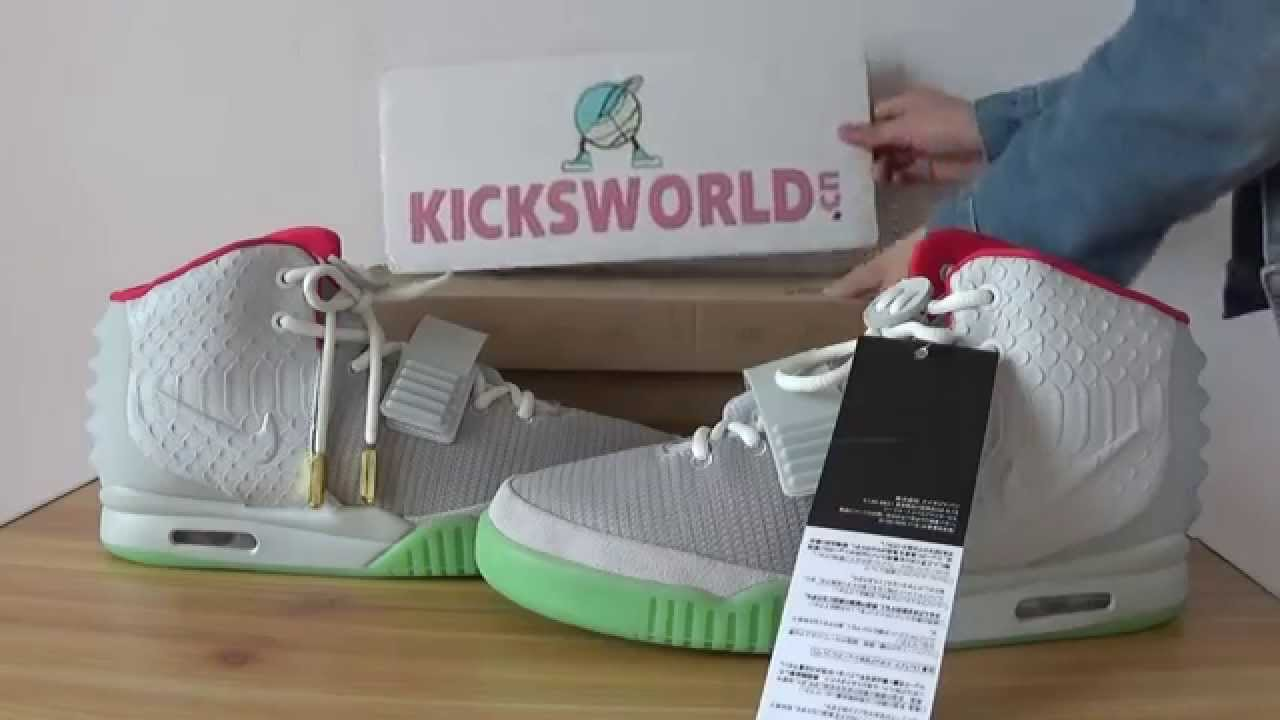 2e0bc65bf1e3a Nike Air Yeezy 2 Wolf Grey Pure-Platinum on feet review - YouTube