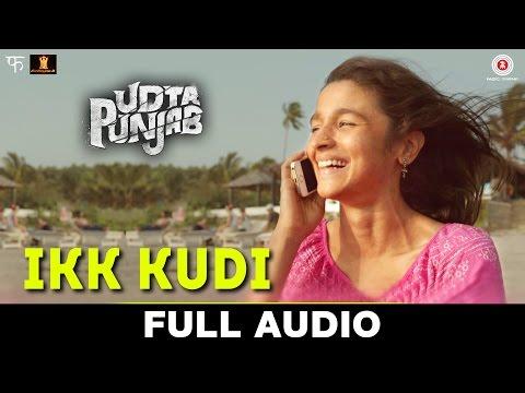 Ikk Kudi - Full Audio | Udta Punjab | Shahid Mallya | Alia Bhatt & Shahid Kapoor | Amit Trivedi