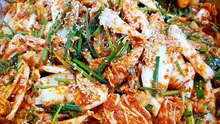 김치겉절이만들기 - 아삭하고 매콤한 맛이 아주 좋은 배…