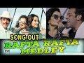 RAFTA RAFTA MEDLEY Song | Salman, Rekha, Sonakshi, Dharmendra