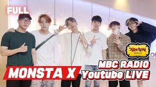 [FULL] ✨정오의 판타지아 몬스타엑스와 함께해요✨ MONSTA X RADIO LIVE / 정오의 희망곡 …
