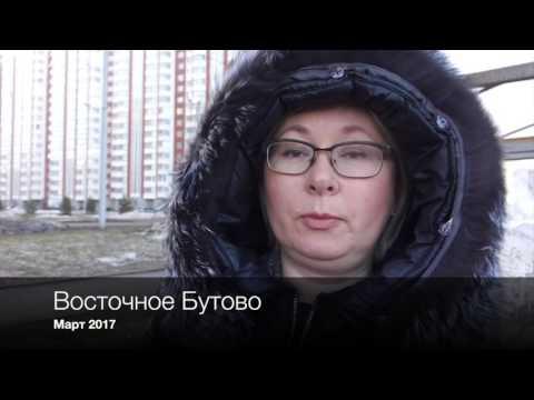 ЖК «Восточное Бутово» корп. 36 - новостройка Эконом класса