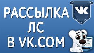 Поняшные тесты в ВК (приложение ''МегаТест'')