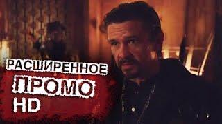 Стрела 3 сезон 20 серия (3x20) -
