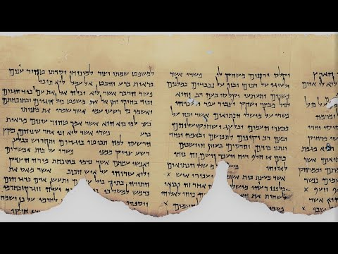 archaeology:-dead-sea-scrolls-(english)