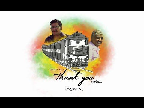 Thank You..Bossu Short Film 1080p