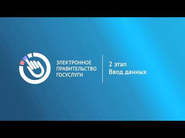Как зарегистрироваться в ЕСИА (с) Администрация города Красноярска