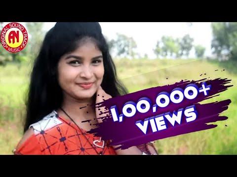 New Sambalpuri Video - Guruji Mana Karichhe   2018