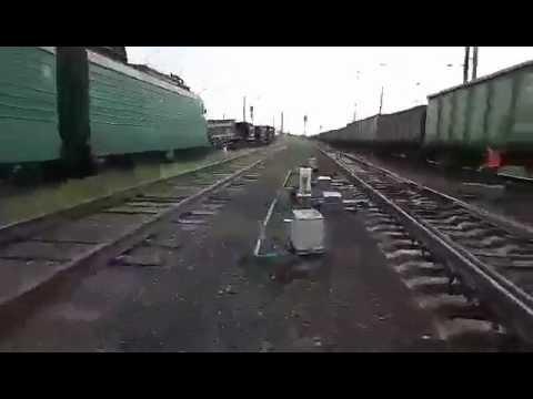 Сход поезда по смычке