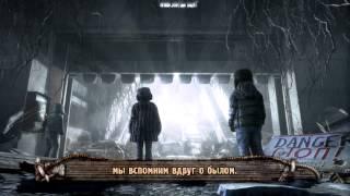 FireLake - Live to Forget (RUS) [Lyrics]