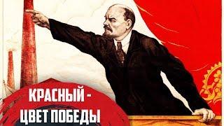 Crisis in the Kremlin - Победа за красными