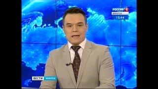 Творческая выставка кафедры ИЗО Пединститута ИГУ открылась в Иркутске. Вести-Иркутск