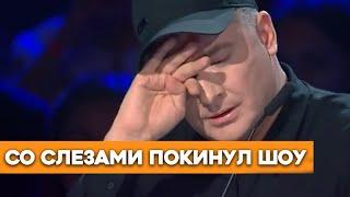 Андрей Данилко покинул шоу Х-Фактор / устроил истерику на телешоу
