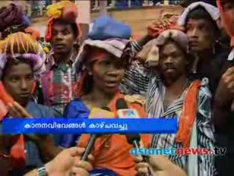 Sabarimala News: Kani tribe people visit Sabarimala അയ്യനു കാണിക്കയുമായി കാണികളെത്തി