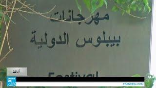 لبنان - موسم المهرجانات
