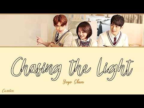 ● Chasing the Light ● Yoyo Sham (Chi/Pinyin/Eng)